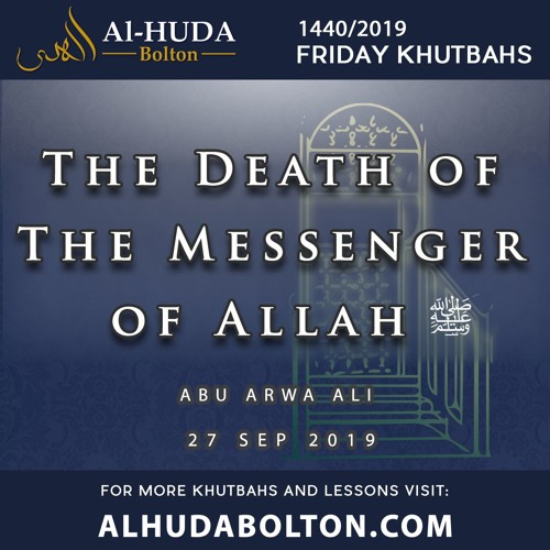 Khutbah: The Death Of The Messenger Of Allah ﷺ