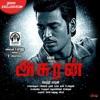 Polladha Boomi :: MovieCatsv3.com