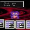 Download Dr Andonuts Rage V3 Mp3