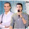 Download مهرجان حسن شاكوش واوشا مصر الجديد 2020| |زحمه بالاونطه| | جامد جداا ووغيارات وطلعات هتكسر مصر Mp3