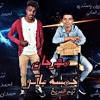 Download مهرجان خمسة باكو | غناء تيم المريخ احمد تيتو وحمدي ديفيد - كلمات غباشي - توزيع خضري Mp3
