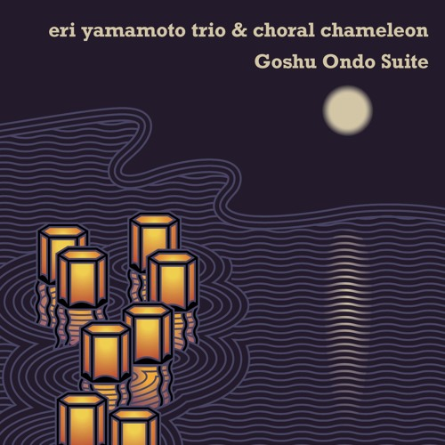 Goshu Ondo Suite - PART 1