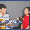 The Greatest Showman - Rewrite The Stars ㅣ Harryan & Yoonsoan cover