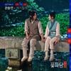 손승연 (Sonnet Son) - 개기일식 (Solar Eclipse) [조선혼담공작소 꽃파당- Flower Crew Joseon Marriage Agency OST Part 3]