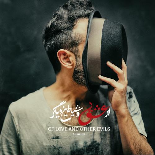02 - Ali Azimi - Heyhot (Alas)