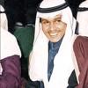 Download فوق هام السحب | زواج ابنة طلال مداح Mp3