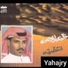 Download خالد عبدالرحمن من دلعك Mp3