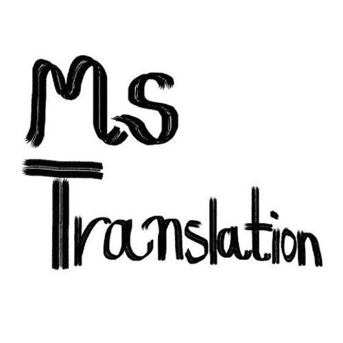 Ms Translation Part 2
