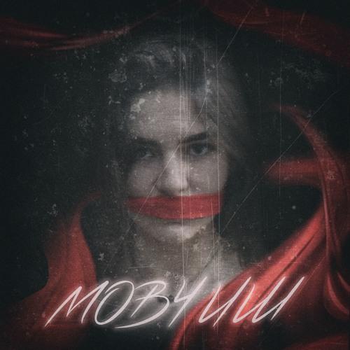 Movchysh