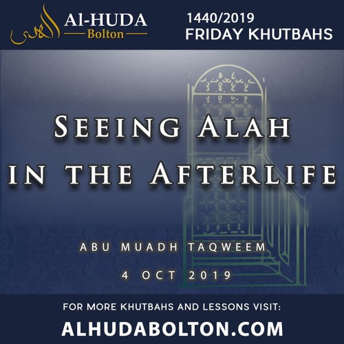 Seeing Allah In The Afterlife