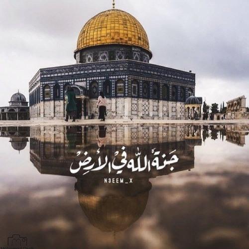 || جنة جنة جنة ||  فرقة غرباء للفن الإسلامي