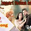Download Yeh Jaadu Hai Jinn Ka Kahani Hamari Fasana Hamara Title Track Mp3 Song Star Plus Tv Serial Mp3