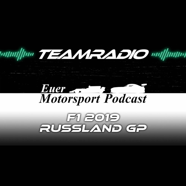F1 2019 Russland GP Review | Ferraris TOP Teamorder! | TeamRadio Podcast