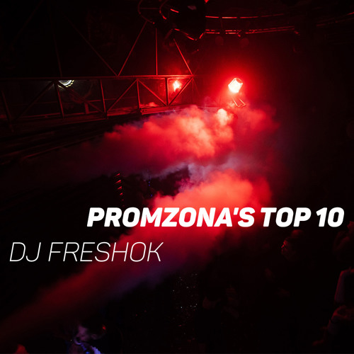 PromZona's Top 10