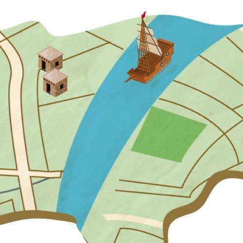 Historia Secreta de los Mapas II