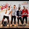 Download مهرجان الحلو حلو لنفسه  احنا بالف خير وانتو بالف جنية Mp3