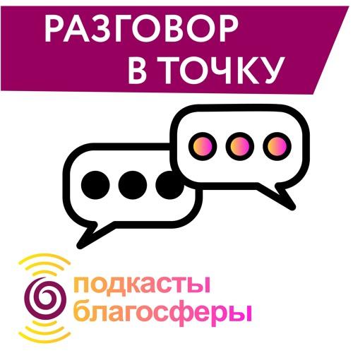 Как живут дети с ВИЧ в России?