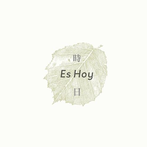 Es Hoy 時日 專輯五首試聽