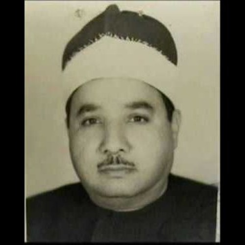 الشورى من سيدنا الحسين سنة 1998