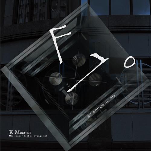 【2019秋M3】F70 クロスフェードデモ【XFD】