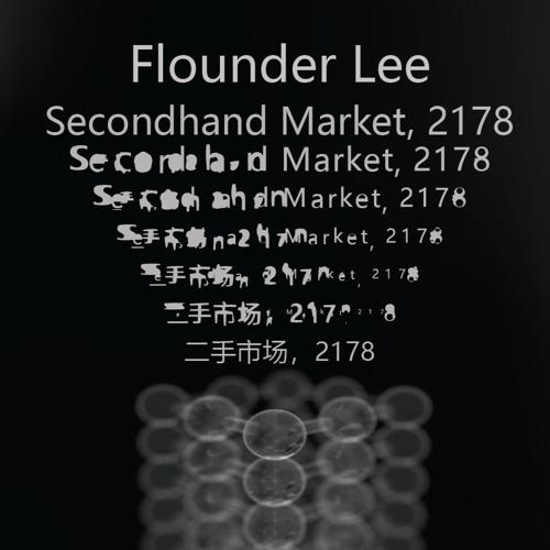 Secondhand Market, 2178