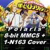 Download My Hero Academia 6th OP: