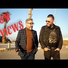 Adil El Miloudi Feat Said Senhaji - Lhob Hram- الحب حرام (EXCLUSIVE Music Video ) 2019