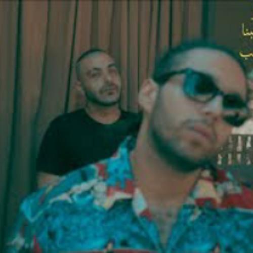 Abyusif Ft. Abo El Anwar - Basha E3temed (Prod. Li