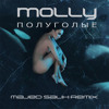 MOLLY - Полуголые (Majed Salih Remix) [ FREE DOWNLOAD ]