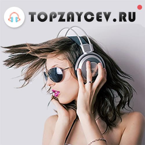Манерная [TOPZAYCEV.ru]