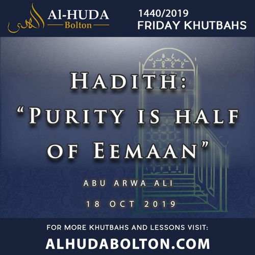 "Khutbah: Hadith -""Purity Is Half Of Eemaan"""