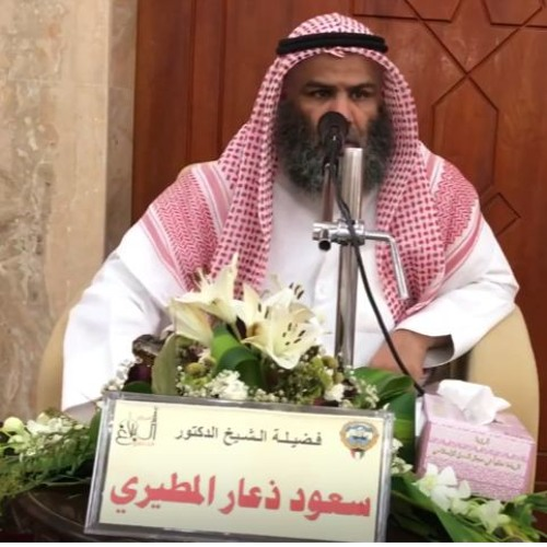 شرح صحيح الأدب المفرد / باب : بدء السلام !! د.سعود المطيري #دين || @AlmutairySaoud