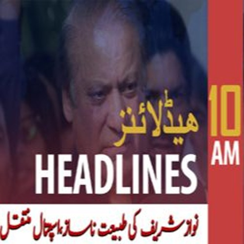Headlines ARYNews 1000 22nd Oct 2019