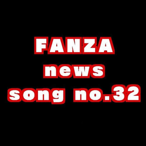 FANZA News song no.32
