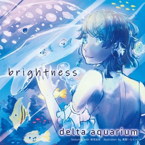 brightness CrossFade Demo (Remastered)