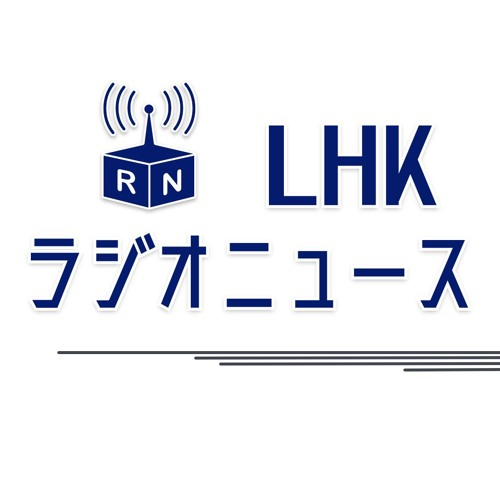 10月22日 LHKニュース Features 園田