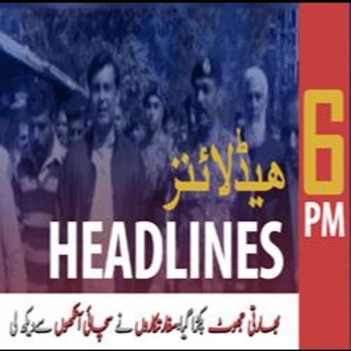 Headlines ARYNews 1800 22nd Oct 2019