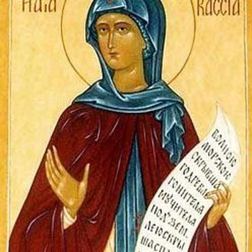 Cassiene De Constantinople Dite Kassia