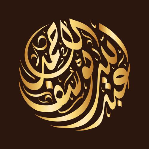 031 - Luqman (Luqman) Isaaq  Narration - سورة لقمان برواية إسحاق عن خلف العاشر