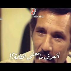 عبد الله غيث   الكلمة