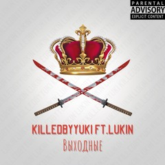 KilledByYuki ft. Lukin - Выходные (Prod. by Otaku)