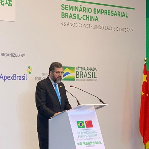 Fala do Ministro Ernesto Araújo na abertura do seminário empresarial Brasil-China - Pequim, 25/10/19