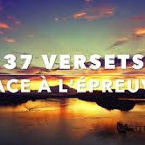 37 Versets Bibliques Face A L Epreuve Dieu Est La L Canal D Encouragement By Prisca By Canal D Encouragement By Prisca