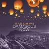Download Circle Of Lovers (feat. Carmen Tokmaji) - معشر العشاق Mp3