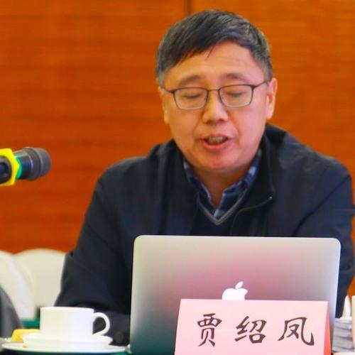 Jia Shaofeng: Beijing