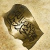 Fighting In The Way Of Allah Mp3