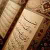 Surah Ale Imran Ayaat 14 Mp3