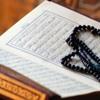 Surah Al Baqara Ayaat 163 164 Mp3