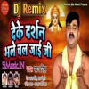 Badari Se Bahari Nikal Jaai Ji Deke Darshan Bhale Chal Jaai Ji (Pawan Singh) Chhath Dj Remix Songs (Dj Raj Babu BikramGanj).mp3