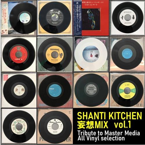 Shanti Kitchen MOUSOU MIX1